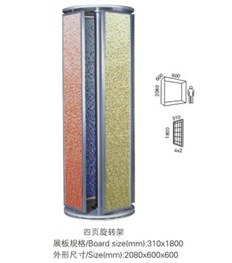 Rotating Display Stand ,4 Pages Mosaic Tiles Display Rack,Mosaic Frame-M018