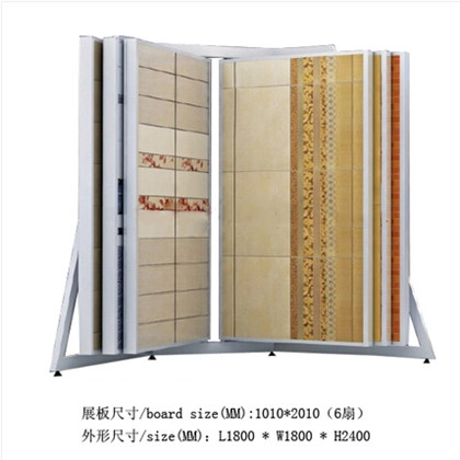 Tile Display For Showrooms,Tile Displays For Bathrooms,Wing Rack Displays-T079